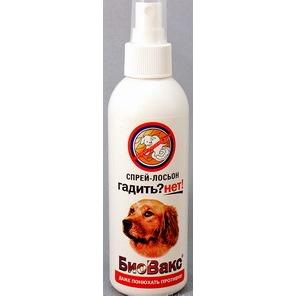 Фотография товара Антигадин для собак Биовакс