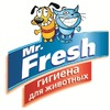 Логотип Mr. Fresh (Мистер Фреш)