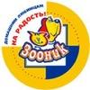 Логотип Зооник