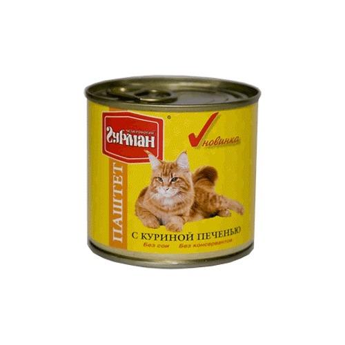 Куриная печень для котенка