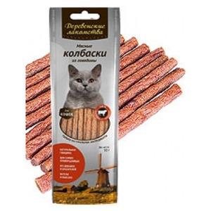 Фотография товара Лакомство для кошек Деревенские лакомства, 50 г, говяжьи колбаски