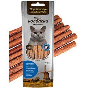 Фотография товара Лакомство для кошек Деревенские лакомства, 50 г, колбаски из ягненка