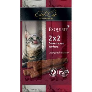 Фотография товара Лакомство для кошек Edel Cat, 30 г, говядина/салями