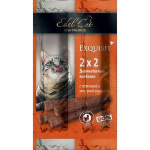 Фотография товара Лакомство для кошек Edel Cat, 30 г, телятина и ливерная колбаса