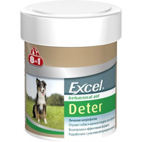 Фотография товара Витамины для собак 8 in 1 Deter