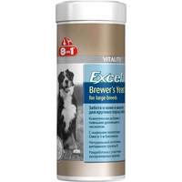 Фотография товара Витамины для собак 8 in 1