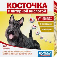 Фотография товара Витамины для собак АВЗ