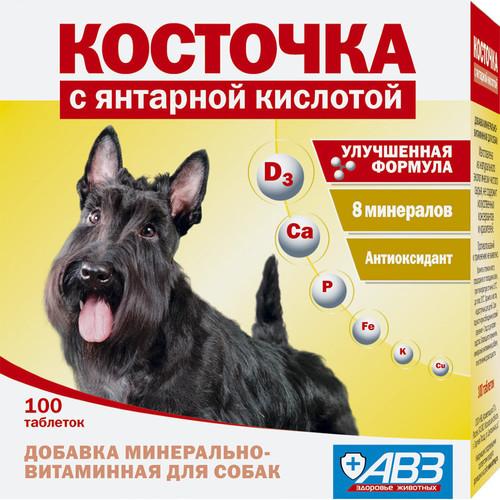 Витамины для собак АВЗ