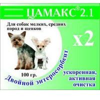Фотография товара Витамины для собак Цамакс MENU , 100 г, Ягненок