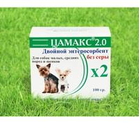 Фотография товара Энтеросорбент для собак Цамакс, 100 г