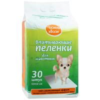 Фотография товара Пеленки для собак и кошек Чистый Хвост, размер 60х60см., 30шт.