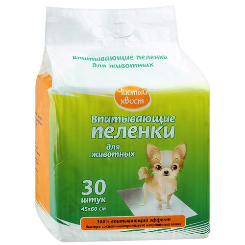Пеленки для собак и кошек Чистый Хвост, размер 60х45см., 30шт.