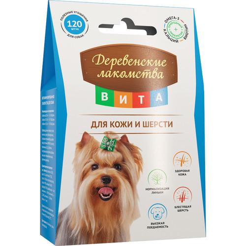 Лакомство для собак Деревенские лакомства ВИТА