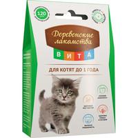 Фотография товара Лакомство для котят Деревенские лакомства Вита, 120 шт