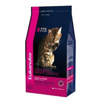 Фотография товара Корм для кошек Eukanuba Overweight & Sterilised, 10 кг, курица