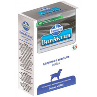 Фотография товара Витамины для собак Farmina ВитАктив, 60 таб.