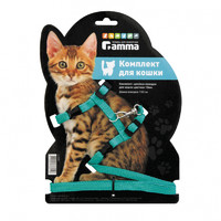 Фотография товара Комплект для кошки Гамма Nautica, цвета в ассортименте