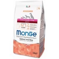 Фотография товара Корм для собак Monge Dog Speciality Extra Small, 2.5 кг, лосось с рисом