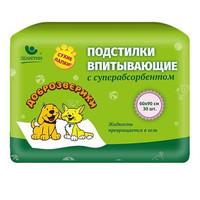 Фотография товара Пеленки для собак и кошек Пелигрин Доброзверики Доброзверики, размер 60х90см., 30 шт.