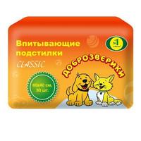 Фотография товара Пеленки для животных Пелигрин Доброзверики Super Classic, размер 60х40см., 30 шт.