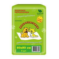 Фотография товара Пеленки для животных Пелигрин Доброзверики Super, размер 60х90см., 4 шт.