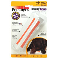 Фотография товара Игрушка для собак Petstages Beyond Bone M, размер 14см.