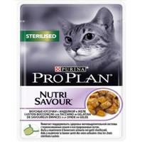 Фотография товара Корм для кошек Pro Plan Nutrisavour Sterilised, 85 г, индейка
