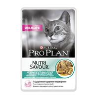 Фотография товара Консервы для кошек Pro Plan Nutrisavour Delicate, 85 г, океаническая рыба в соусе