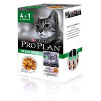 Фотография товара Промонабор для кошек Pro Plan Nutrisavour Sterilised, 425 г, индейка