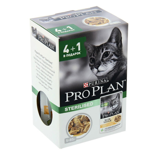 Промонабор для кошек Pro Plan Nutrisavour Sterilised, 425 г, индейка