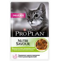 Фотография товара Корм для кошек Pro Plan Nutrisavour Delicate, 85 г, ягненок