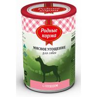 Фотография товара Корм для собак Родные корма Мясное угощение, 340 г, сердце