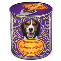 Фотография товара Корм для собак Родные корма Знатные, 340 г, индейка