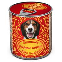 Фотография товара Корм для собак Родные корма Знатные, 340 г, говядина