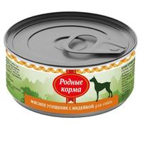 Фотография товара Корм для собак Родные корма Мясное угощение, 100 г, индейка