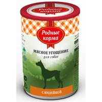 Фотография товара Корм для собак Родные корма Мясное угощение, 340 г, индейка