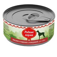 Фотография товара Корм для собак Родные корма Мясное угощение, 100 г, говядина
