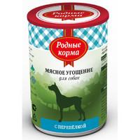 Фотография товара Корм для собак Родные корма Мясное угощение, 340 г, перепелка