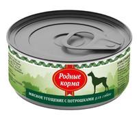 Фотография товара Корм для собак Родные корма Мясное угощение, 100 г, потрошки
