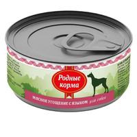 Фотография товара Корм для собак Родные корма Мясное угощение, 100 г, язык