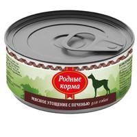 Фотография товара Корм для собак Родные корма Мясное угощение, 100 г, печень