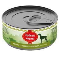 Фотография товара Корм для собак Родные корма Мясное угощение, 100 г, ягненок
