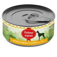 Фотография товара Корм для собак Родные корма Мясное угощение, 100 г, курица