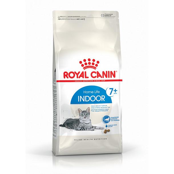 Royal Canin  Сухой  Корм лечебный  Корма  Для кошек