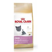 Фотография товара Корм для котят Royal Canin Kitten British Shorthair, 400 г