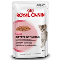 Фотография товара Корм для котят Royal Canin Kitten Instinctive Gravy, 85 г