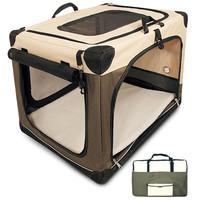 Фотография товара Дом-тент для собак Triol Medium M, размер 76x50x48см.
