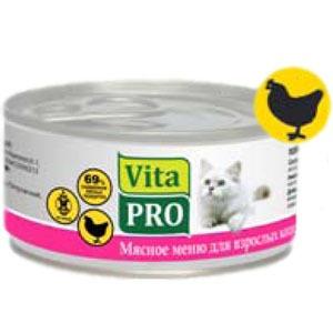 Фотография товара Консервы для кошек Vita Pro, 100 г, курица