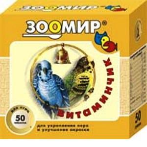 Фотография товара Витамины для птиц Зоомир, 50 г